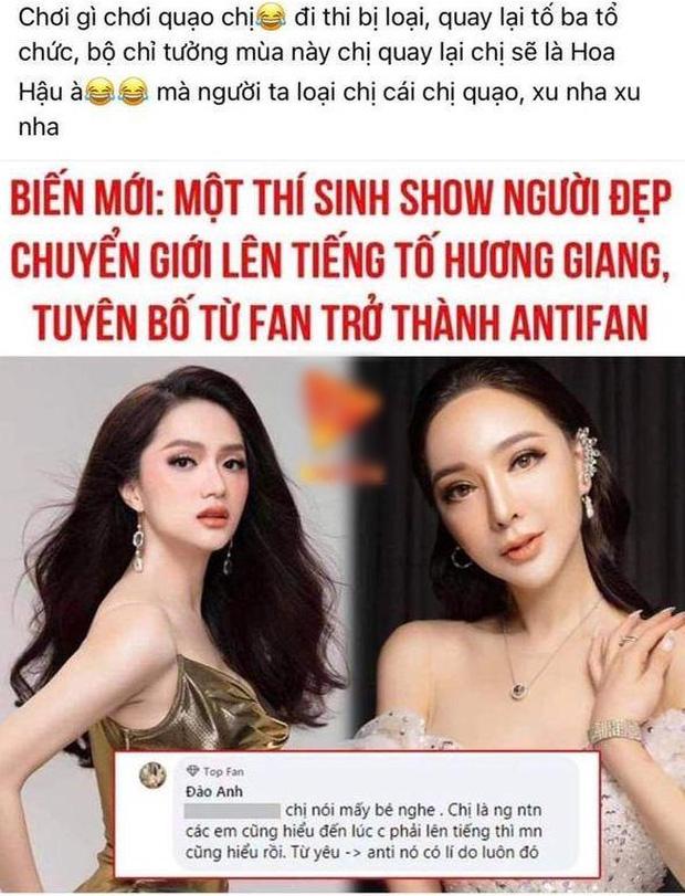 Dư luận bỗng đổi chiều khi Đào Anh chuyển sang anti đàn chị, Hương Giang phản ứng ra sao? - Ảnh 1