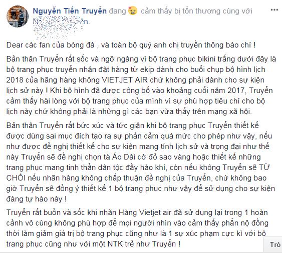 Sau thời gian im lặng, NTK trang phục bikini phản cảm trên chuyên cơ đón U23 Việt Nam lần đầu lên tiếng - Ảnh 2