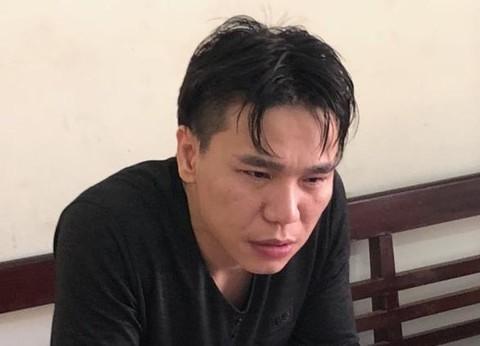 Con đường sa ngã của Châu Việt Cường dưới mắt người thân - Ảnh 1