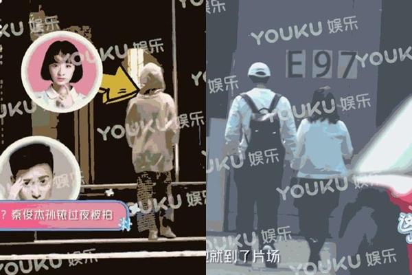 Bạn trai cũ của Dương Tử lộ ảnh hẹn hò với mỹ nhân Tôn Y, bị bắt gặp qua đêm ở nhà 'người mới'