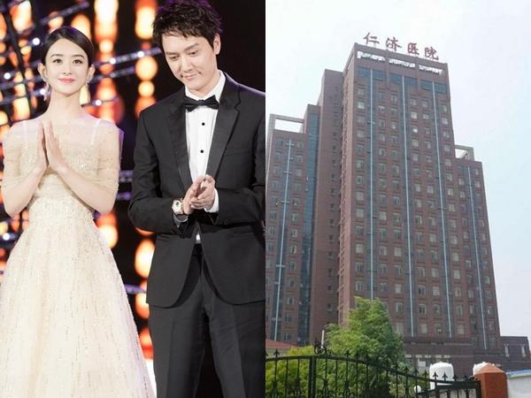 Choáng với số tiền Triệu Lệ Dĩnh chi mỗi ngày tại bệnh viện phụ sản đắt đỏ nhất Thượng Hải