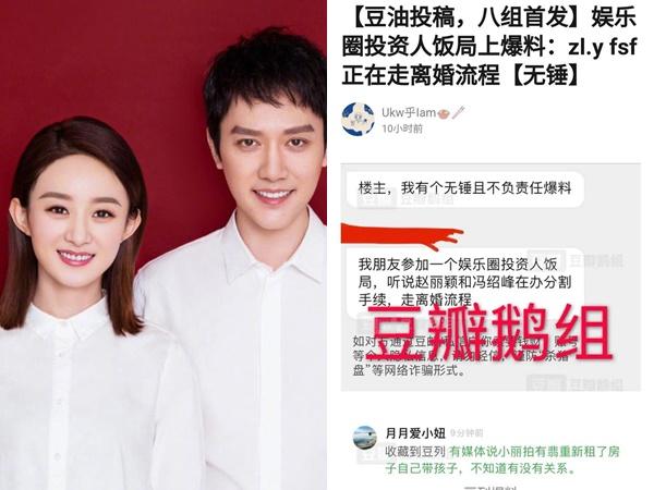 Đi vào vết xe đổ của Lưu Khải Uy - Dương Mịch, vợ chồng Triệu Lệ Dĩnh và Phùng Thiệu Phong sắp ly hôn?