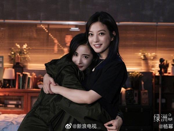 Dương Mịch đọ sắc cùng 'Tiểu Yến Tử' Triệu Vy, ai xinh đẹp hơn?