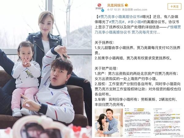 Giả Nãi Lượng – Lý Tiểu Lộ chính thức ly hôn: Tài sản đã được phân chia, nam diễn viên mất quyền nuôi con