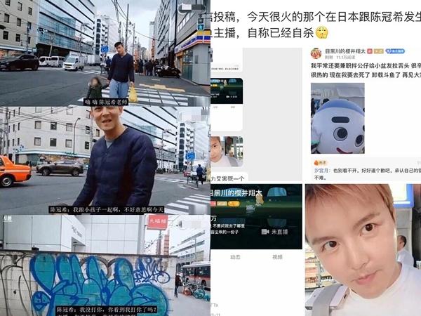 Hot boy xứ Trung đòi tự sát vì bị netizen chỉ trích sau khi chụp lén Trần Quán Hy: 'Hiện tại tôi muốn đi chết đây'
