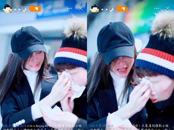 Hot nhất Weibo: Trương Thiên Ái bỗng bật khóc nức nở tại sân bay, chuyện gì đã xảy ra?