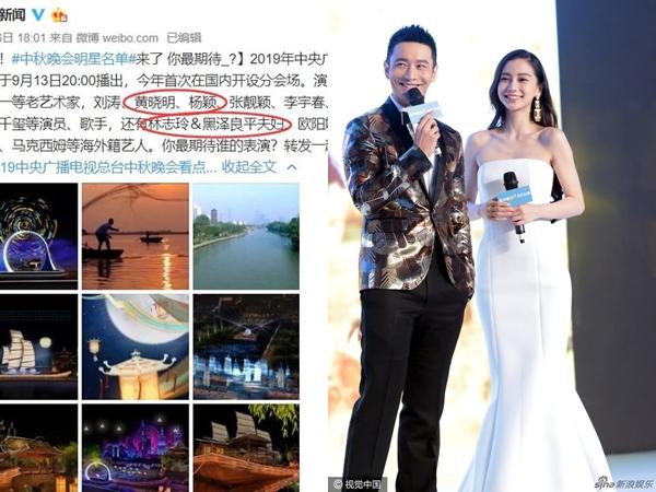 'Huỳnh Hiểu Minh - Angelababy ly hôn' chuẩn bị được công bố? Phía nữ dựa vào con để 'tẩy trắng' hình ảnh?