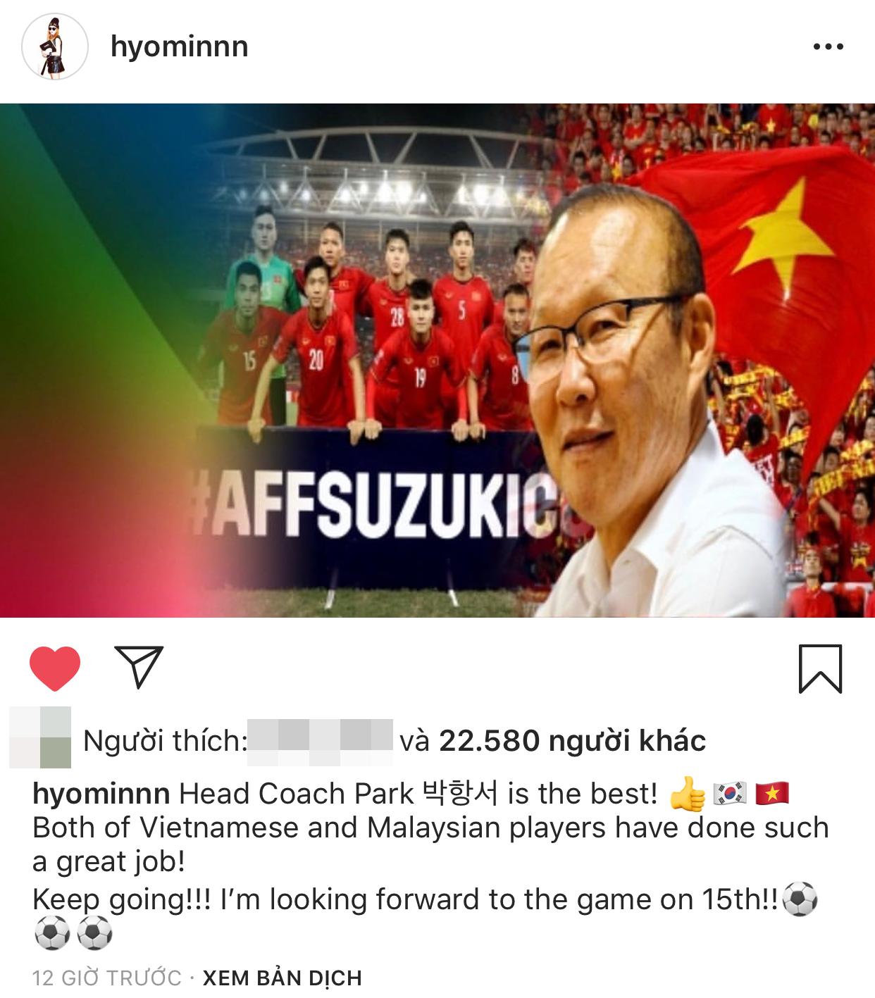 Hyomin (T-ara) đăng ảnh chúc mừng đội tuyển Việt Nam và HLV Park, cư dân mạng đồng loạt nhận làm 'con dâu quốc dân' - Ảnh 1