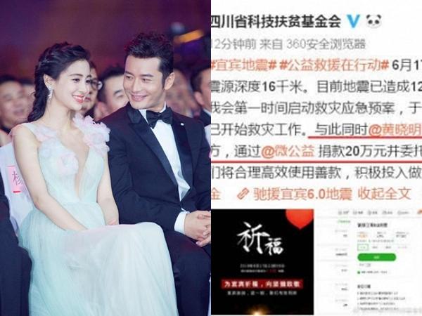 Mặc netizen tố giả tạo, Huỳnh Hiểu Minh khẳng định tình cảm dành cho Angela Baby chỉ với một hành động