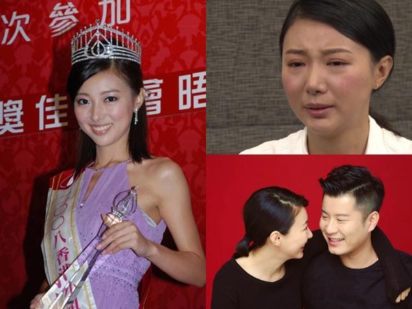 Tiêu tan sự nghiệp vì hàng loạt bê bối, nàng Á hậu 'thị phi' nhất Hồng Kông bất ngờ lên xe hoa