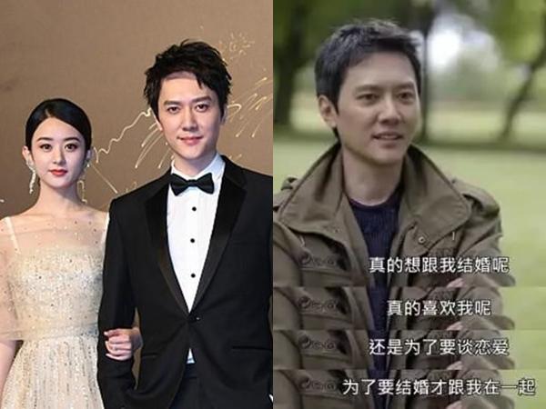 Trải qua scandal rạn nứt tình cảm, Phùng Thiệu Phong luôn lo sợ mất Triệu Lệ Dĩnh?