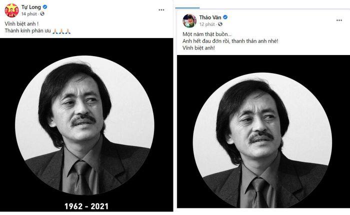 Thông tin tang lễ nghệ sĩ Giang Còi: 'Ông muốn chôn cùng cây đàn guitar, điếu xì gà và ca khúc ông yêu thích' - Ảnh 7