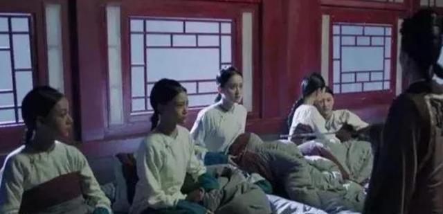 Vì sao khi ngủ, cung nữ Thanh triều buộc phải khép chặt hai chân, không được phép tách rời? - Ảnh 2