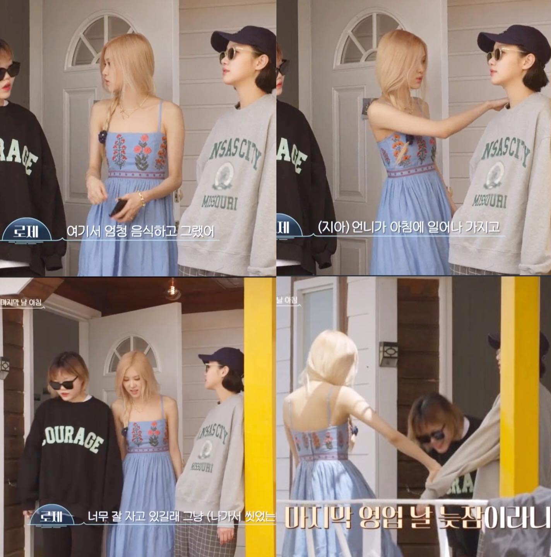 Rosé diện váy maxi dài thượt mà không bị dìm dáng, hóa ra stylist đã chơi chiêu quá khéo 'đánh đố' netizen - Ảnh 5