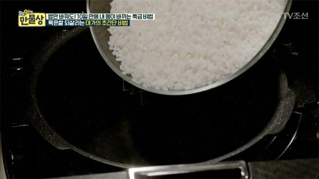 Dùng nước nấu cơm là xưa rồi, giờ bạn có thể dùng sữa để nấu, thơm ngon vô cùng - Ảnh 2