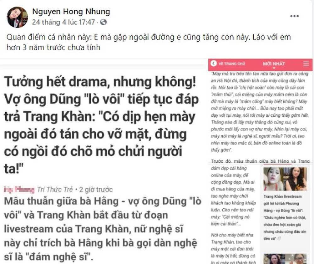 Trang Khan 5