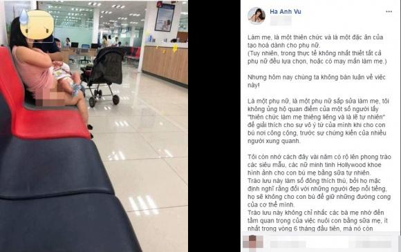 Hà Anh, Anh Thư phản đối hành động vén váy kém ý tứ khi cho con bú ở nơi công cộng - Ảnh 3