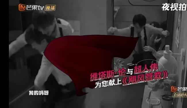 Netizen dậy sóng với cảnh Dương Mịch - Đặng Luân được bồng bế kiểu công chúa trên truyền hình - Ảnh 2