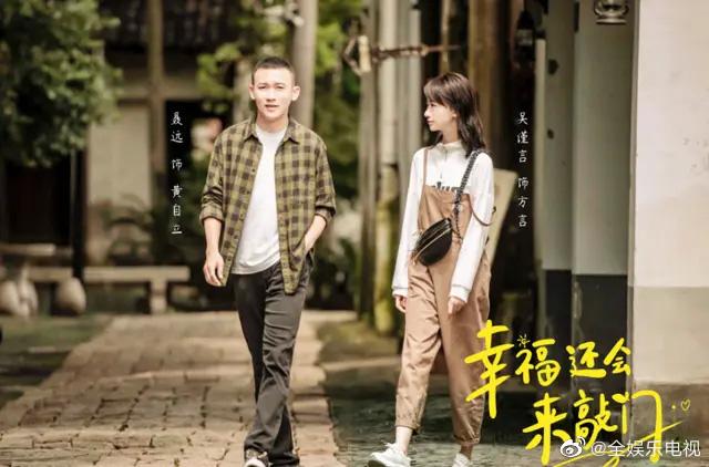 Phim của Ngô Cẩn Ngôn - Nhiếp Viễn chưa lên sóng đã khiến dân chúng than trời màn múa võ từ 'nhà gái' - Ảnh 8