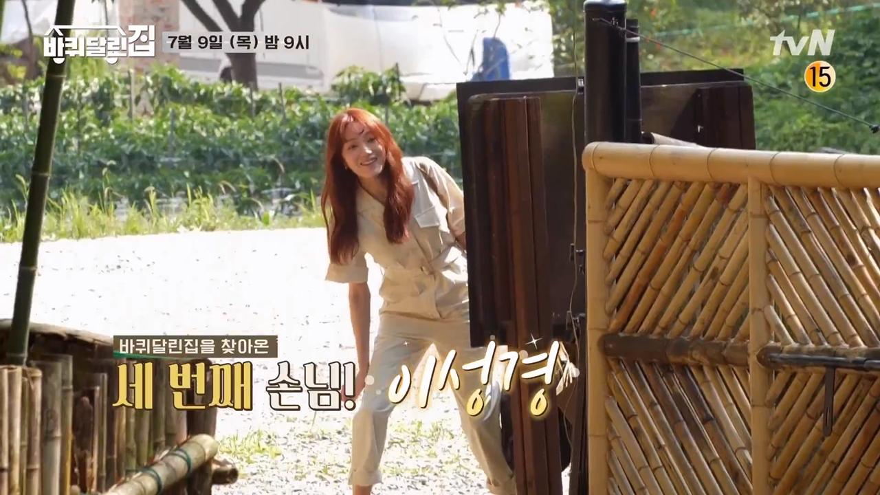 Jisoo, Joy, Lee Sung Kyung… đua nhau diện jumpsuit: Netizen người khen dễ thương, người lại chê bất tiện - Ảnh 4