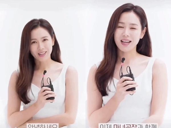 """""""Chị đẹp"""" Son Ye Jin lại gây sốt MXH với loạt hình mới, nhìn qua mới hiểu vì sao cô luôn dẫn đầu trong đường đua nhan sắc"""