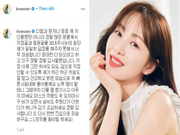 Hậu Jimin rời nhóm vì bê bối bắt nạt chấn động xứ Hàn, Mina (AOA) cuối cùng đã có động thái đầu tiên