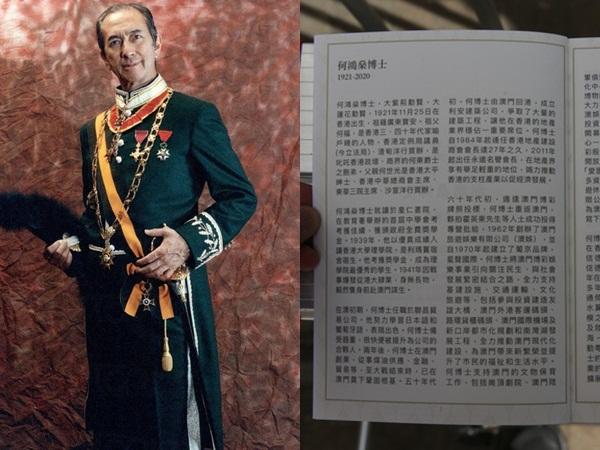 Hé lộ toàn bộ nội dung trong quyển sổ lưu niệm của Vua sòng bài Macau được gửi cho những người đến viếng tang lễ