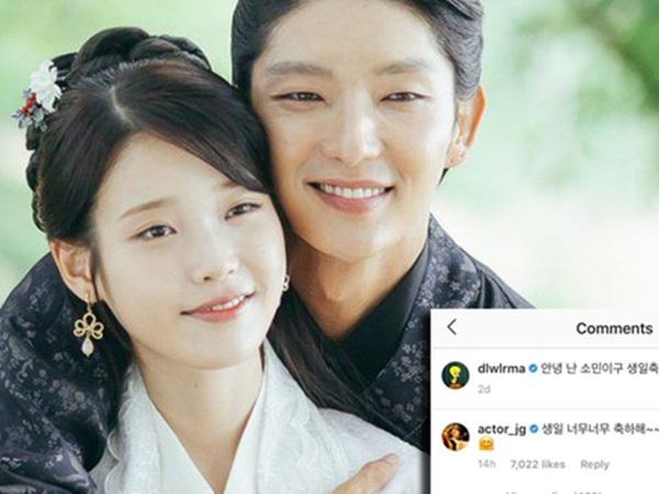 """Lee Jun Ki công khai """"thả thính"""" IU trên Instagram, dân tình rần rần đào lại tin đồn hẹn hò gây bão 3 năm trước"""