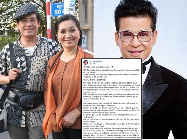 Nghệ sĩ Xuân Hương tiết lộ câu nói 'vỡ tim' của MC Thanh Bạch: 'Tôi lấy em để làm bức bình phong'