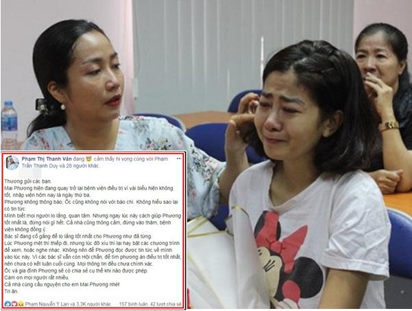 Ốc Thanh Vân nói về bệnh tình của Mai Phương: 'Cách giúp Phương tốt nhất là đừng nói gì, đừng vào thăm'