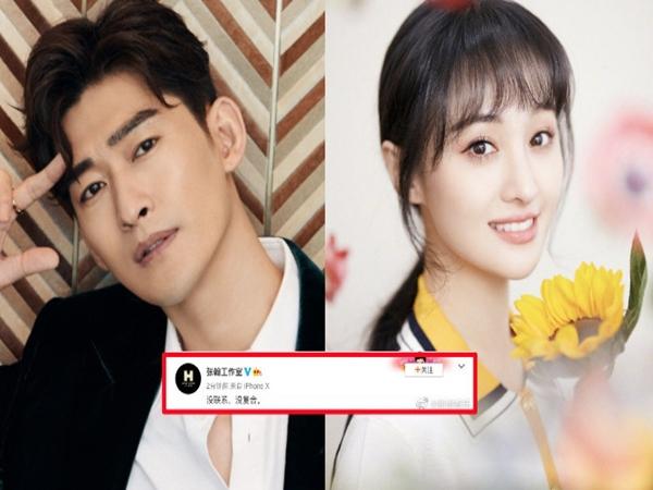 """Rầm rộ clip Trịnh Sảng - Trương Hàn vào khách sạn cùng nhau, phía """"nam chính"""" phản ứng gay gắt"""