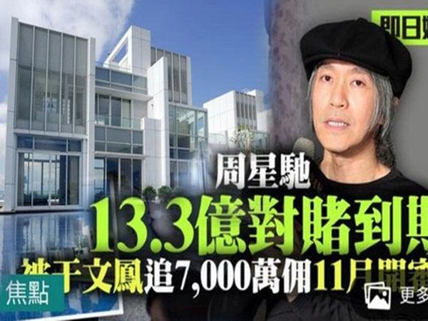 Rầm rộ tin Châu Tinh Trì thua bạc, vội thế chấp siêu biệt thự 3,5 ngàn tỷ đồng, bị tình cũ đòi thêm 245 tỷ nợ nần