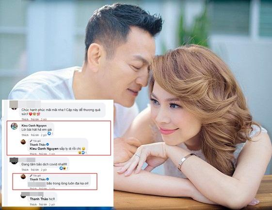 Sau status bi quan về tình yêu, Thanh Thảo gây hoang mang khi nhắn 'sắp ly dị rồi', chuyện gì đây?
