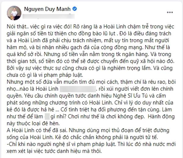 Duy Manh 2
