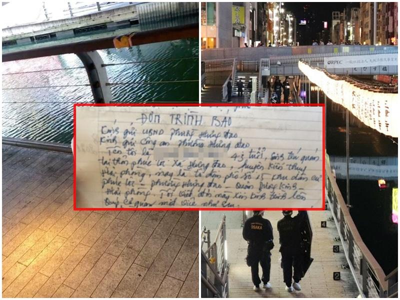 Lá đơn viết tay từ bố du học sinh Việt bị sát hại ở Nhật: Nạn nhân là con trai một, gia đình bối rối không biết xoay sở ra sao