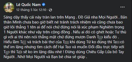 ba Nguyen Phuong Hang 2