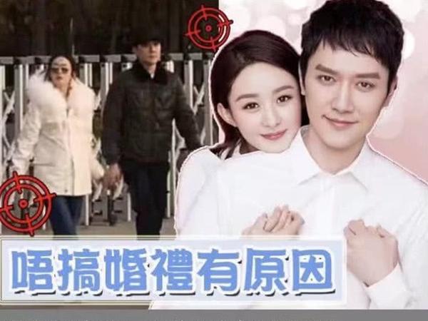 Bù đắp hôn lễ hoành tráng cho Triệu Lệ Dĩnh, Phùng Thiệu Phong đưa vợ đi chụp hình cưới?