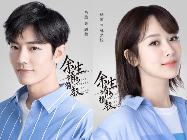 Điểm danh 5 bộ phim truyền hình Hoa ngữ được chờ đợi nhất năm 2020