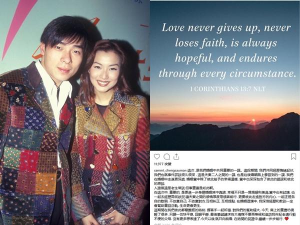 Sau khi bị phản bội, Trịnh Tú Văn đăng tâm thư tha thứ cho chồng ngoại tình