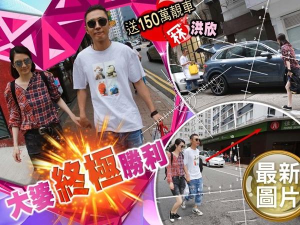 Trương Đan Phong mua xe sang tặng vợ, chuyển hết tiền cho Hồng Hân sau bê bối ngoại tình