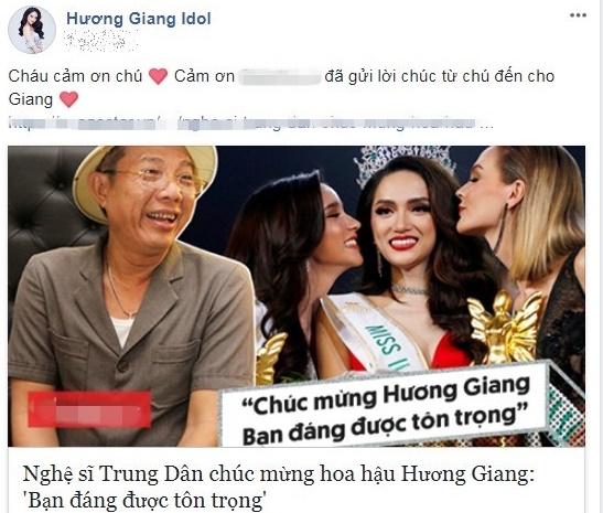 Không ngờ Hoa hậu Hương Giang lại phản ứng thế này khi được nghệ sĩ Trung Dân chúc mừng - Ảnh 2