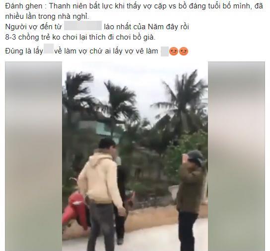 Con gái tự tử vì bị chồng bắt quả tang đi nhà nghỉ với cụ ông, mẹ trách mắng: 'Thôi cho nó chết đi' - Ảnh 1