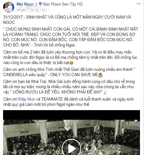 MC Mai Ngọc tiết lộ tin nhắn 'sốc' của bố chồng gửi cho cô trong ngày sinh nhật - Ảnh 2