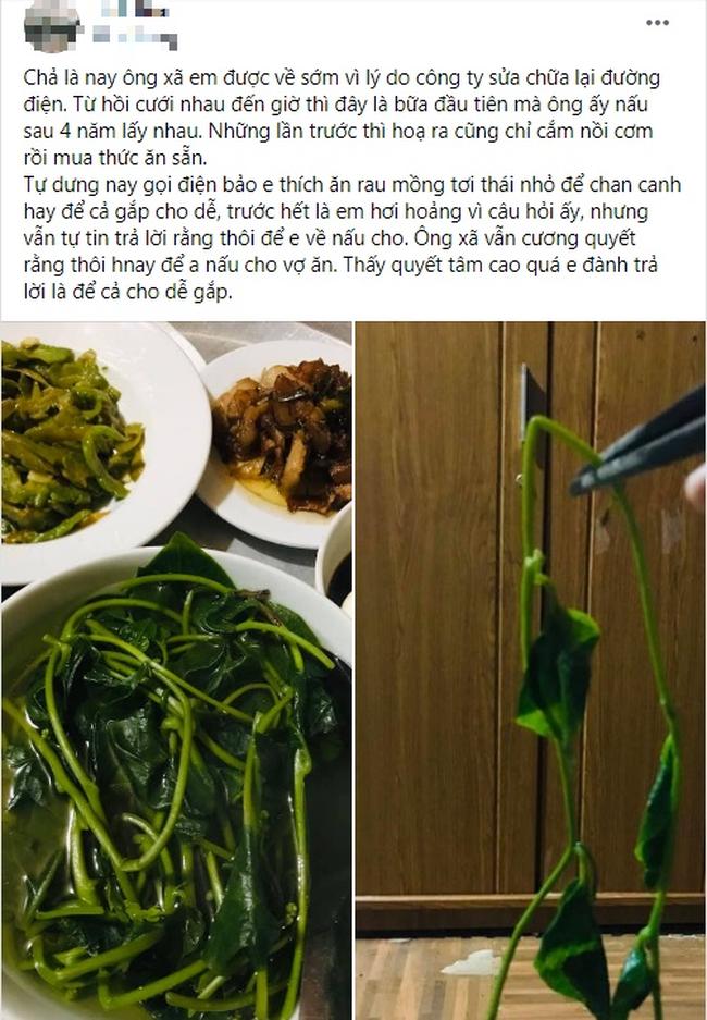 Vợ đi làm chồng ở nhà nấu cơm, nói là có món 'mồng tơi dễ gắp' nhưng ai ngờ khi lên mâm cô vợ lại suýt ngất vì hình thù kỳ lạ của món ăn - Ảnh 1