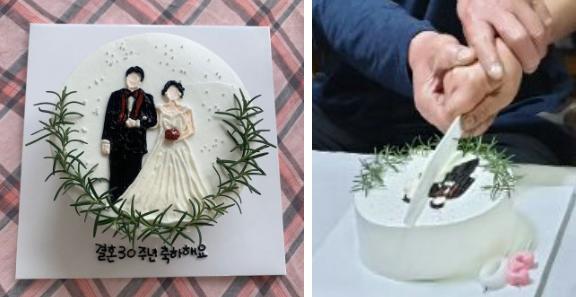 Đặt chiếc bánh kem mừng 30 năm ngày cưới bố mẹ, bạn trẻ khóc cạn nước mắt khi đến màn cắt bánh - Ảnh 1