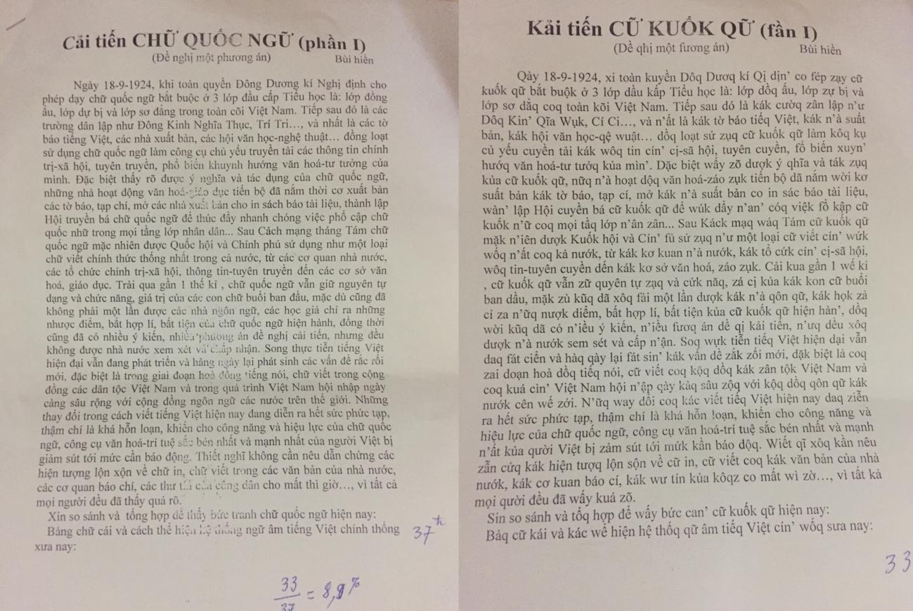 PGS. TS Bùi Hiền: 'Họ chửi tôi điên, nhưng lại học chữ của tôi để chế nhạo tôi rất nhanh' - Ảnh 3