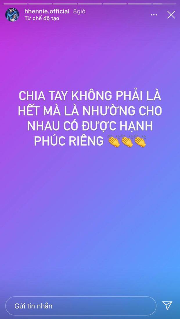 hhen nie 2