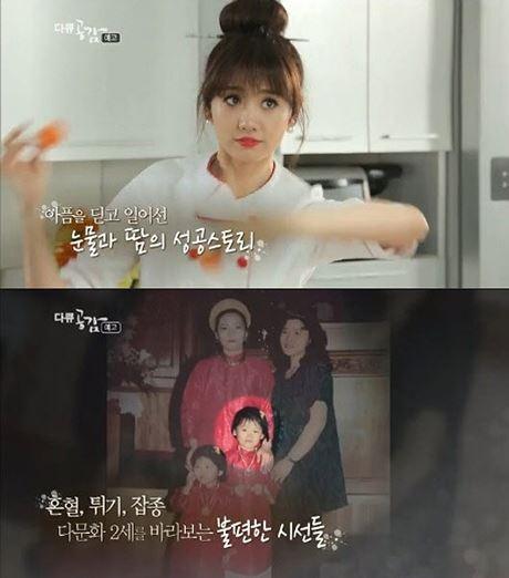 Hoàng My, Hương Giang Idol càng xinh đẹp càng phát ngôn 'thảm họa'? - Ảnh 5