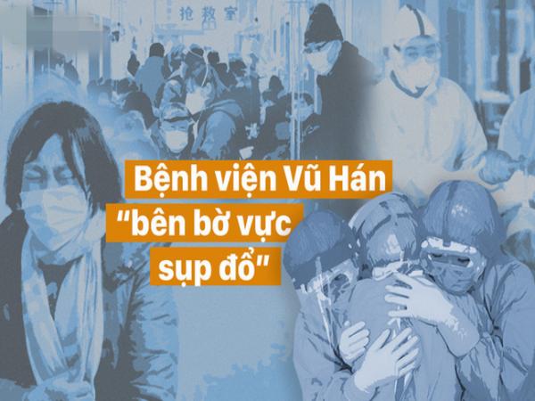 Chuyện đau lòng vì thiếu vật tư y tế ở Vũ Hán: Bệnh nhân khẩn cầu, bác sĩ bất lực nhìn sự sống trôi dần