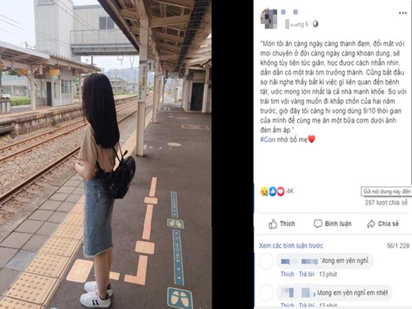 Lặng người đọc những status đầy ẩn ý trước khi cô gái 21 tuổi tử nạn trong vụ cháy ở Nhật Bản